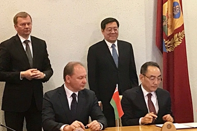 Province of Hunan (China) and Mogilev region signed an agreement on the establishment of friendly relations.